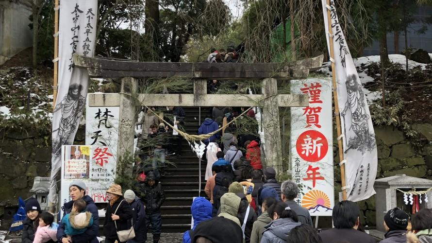 秋田で初詣。