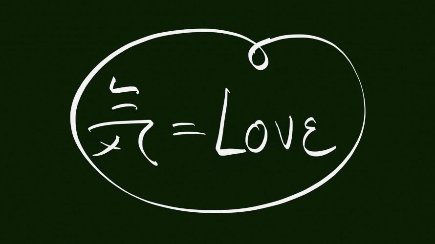 Qi=LOVE  気とはなんだろう?